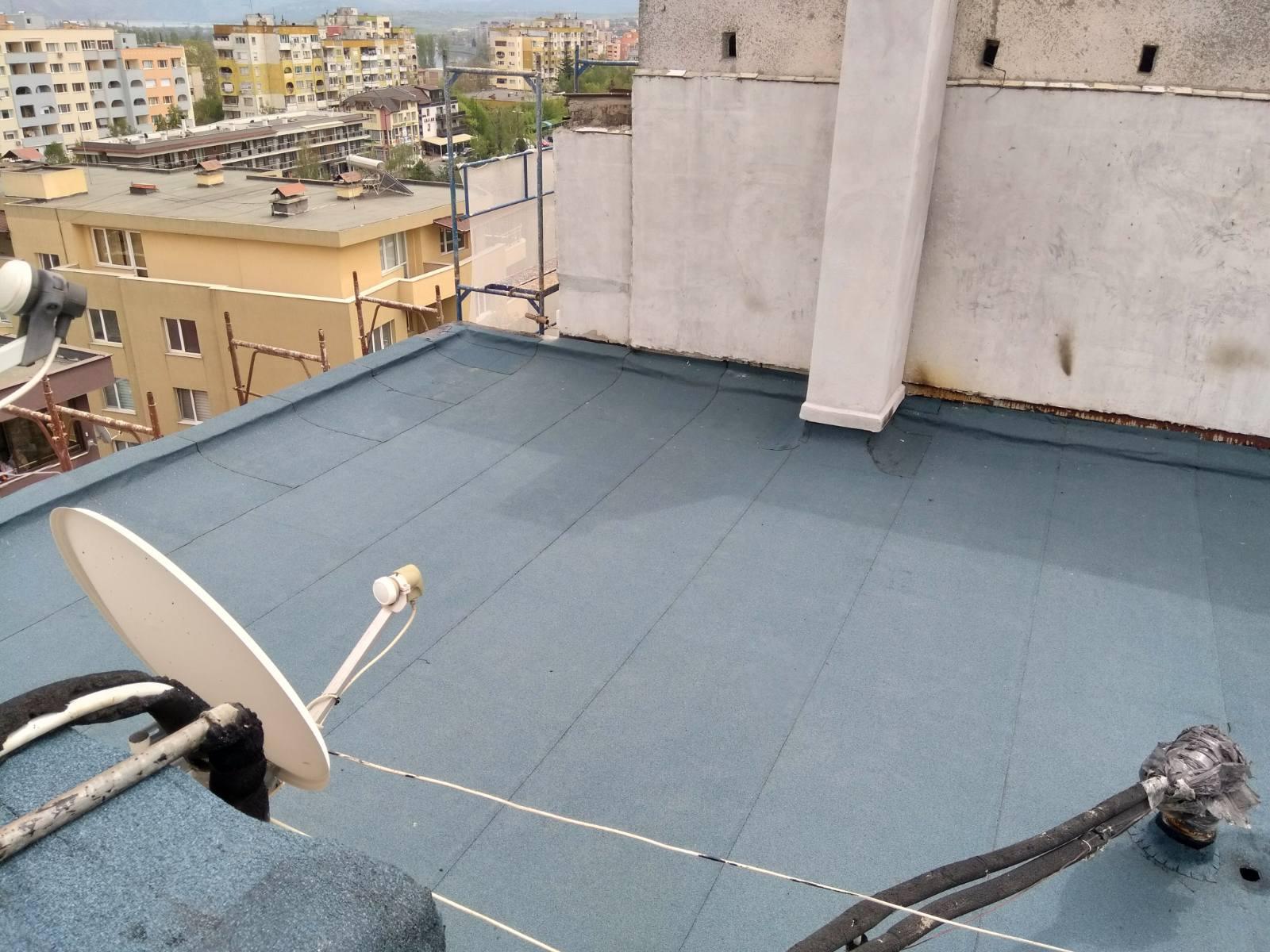 Хидроизолация на покрив в град Кърджали