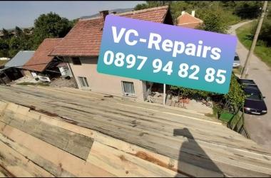Изграждане на нов покрив в село Стефаново 12