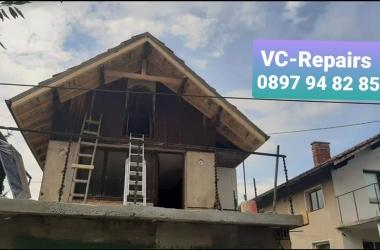 Изграждане на нов покрив в село Стефаново 7