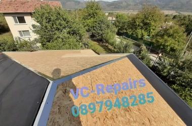 Изграждане на нов покрив в Правец 7